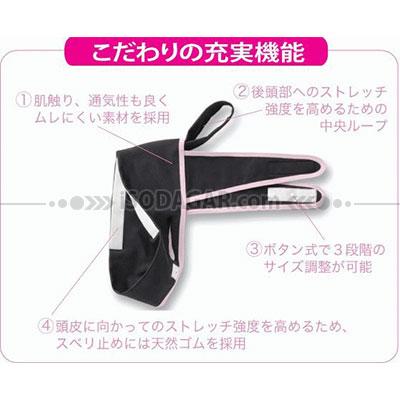 Oval Belt Face Slim (3D Shape Oval Belt Lift) | iSODAGAR.com