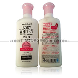 Anion Blue Whitening Body Lotion (250gram)