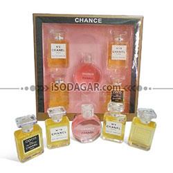 PERFUME MINIATUR CHANEL (Parfum Mini Set)