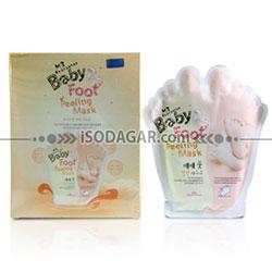 BABY FOOT PEELING MASK (Masker penghalus telapak kaki)